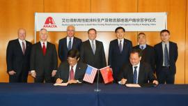 Axalta inwestuje w nowe centrum produkcyjno-logistyczne w Chinach