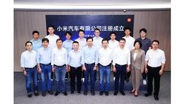 Poznajcie Xiaomi EV Company Limited. Nowa spółka zajmie się produkcją aut elektrycznych od Xiaomi