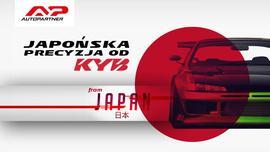 Auto Partner nagradza za kupno produktów KYB
